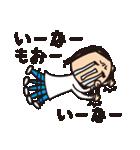 育児疲れ!育子さん 〜ママ友編〜(個別スタンプ:37)