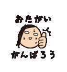 育児疲れ!育子さん 〜ママ友編〜(個別スタンプ:38)