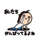 育児疲れ!育子さん 〜ママ友編〜(個別スタンプ:40)