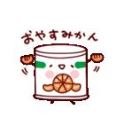 ゆるりと使える食べ物スタンプ(個別スタンプ:05)