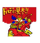 ドハデ忍者ノブユキ!(個別スタンプ:01)