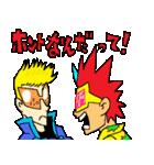 ドハデ忍者ノブユキ!(個別スタンプ:08)