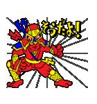 ドハデ忍者ノブユキ!(個別スタンプ:09)