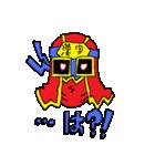 ドハデ忍者ノブユキ!(個別スタンプ:10)