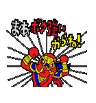 ドハデ忍者ノブユキ!(個別スタンプ:12)