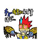 ドハデ忍者ノブユキ!(個別スタンプ:13)
