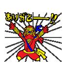 ドハデ忍者ノブユキ!(個別スタンプ:24)