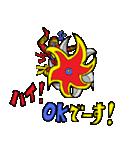 ドハデ忍者ノブユキ!(個別スタンプ:35)
