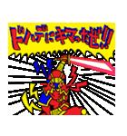 ドハデ忍者ノブユキ!(個別スタンプ:40)