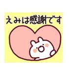 【えみちゃん】専用なまえ/名前スタンプ(個別スタンプ:01)