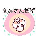 【えみちゃん】専用なまえ/名前スタンプ(個別スタンプ:02)