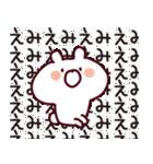 【えみちゃん】専用なまえ/名前スタンプ(個別スタンプ:03)