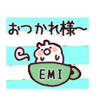 【えみちゃん】専用なまえ/名前スタンプ(個別スタンプ:07)