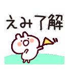 【えみちゃん】専用なまえ/名前スタンプ(個別スタンプ:10)