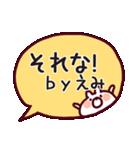 【えみちゃん】専用なまえ/名前スタンプ(個別スタンプ:12)