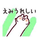 【えみちゃん】専用なまえ/名前スタンプ(個別スタンプ:13)