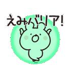 【えみちゃん】専用なまえ/名前スタンプ(個別スタンプ:17)