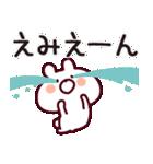 【えみちゃん】専用なまえ/名前スタンプ(個別スタンプ:18)
