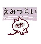 【えみちゃん】専用なまえ/名前スタンプ(個別スタンプ:20)