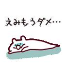 【えみちゃん】専用なまえ/名前スタンプ(個別スタンプ:21)