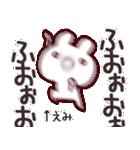 【えみちゃん】専用なまえ/名前スタンプ(個別スタンプ:22)
