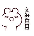 【えみちゃん】専用なまえ/名前スタンプ(個別スタンプ:23)