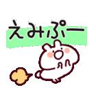 【えみちゃん】専用なまえ/名前スタンプ(個別スタンプ:28)