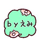 【えみちゃん】専用なまえ/名前スタンプ(個別スタンプ:39)