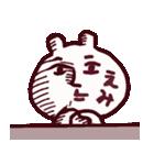 【えみちゃん】専用なまえ/名前スタンプ(個別スタンプ:40)