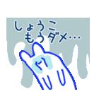 【しょうこちゃん】専用なまえ名前スタンプ(個別スタンプ:15)