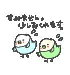 <待ち合わせインコ>日常スタンプ(個別スタンプ:01)