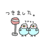 <待ち合わせインコ>日常スタンプ(個別スタンプ:02)