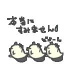 <待ち合わせインコ>日常スタンプ(個別スタンプ:03)