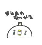 <待ち合わせインコ>日常スタンプ(個別スタンプ:04)