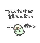 <待ち合わせインコ>日常スタンプ(個別スタンプ:05)