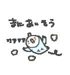 <待ち合わせインコ>日常スタンプ(個別スタンプ:06)