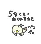 <待ち合わせインコ>日常スタンプ(個別スタンプ:07)