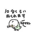 <待ち合わせインコ>日常スタンプ(個別スタンプ:08)