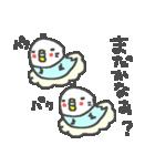 <待ち合わせインコ>日常スタンプ(個別スタンプ:10)