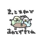 <待ち合わせインコ>日常スタンプ(個別スタンプ:11)