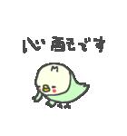 <待ち合わせインコ>日常スタンプ(個別スタンプ:12)