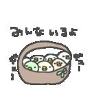 <待ち合わせインコ>日常スタンプ(個別スタンプ:14)