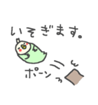 <待ち合わせインコ>日常スタンプ(個別スタンプ:15)