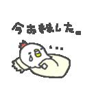 <待ち合わせインコ>日常スタンプ(個別スタンプ:17)