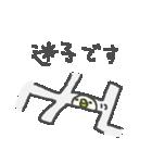 <待ち合わせインコ>日常スタンプ(個別スタンプ:18)