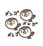 <待ち合わせインコ>日常スタンプ(個別スタンプ:19)