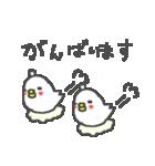 <待ち合わせインコ>日常スタンプ(個別スタンプ:20)