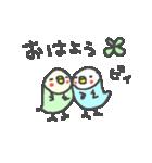 <待ち合わせインコ>日常スタンプ(個別スタンプ:24)