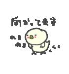 <待ち合わせインコ>日常スタンプ(個別スタンプ:25)
