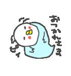 <待ち合わせインコ>日常スタンプ(個別スタンプ:26)